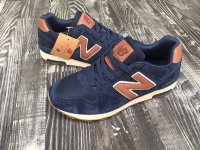 New Balance 1400 blue/brown (Euro 41-46)